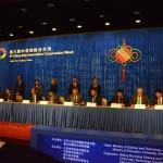 Sino-Italian Microsatellite R&D Centre